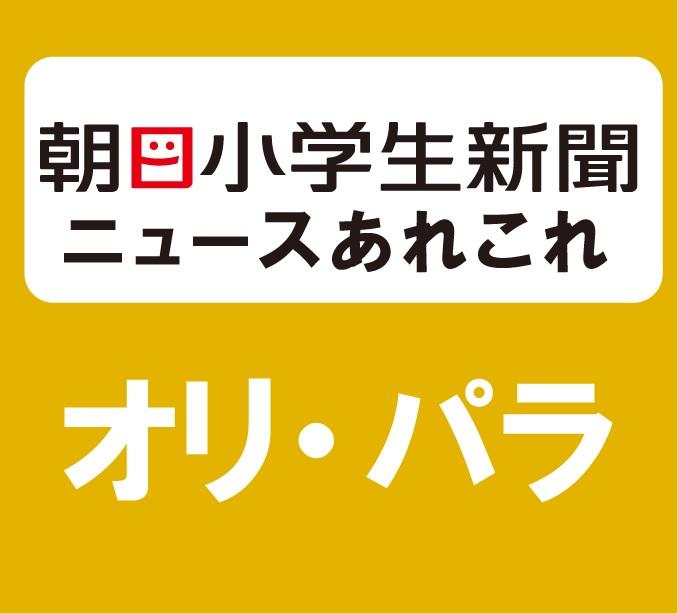 東京オリンピック 競技スタート